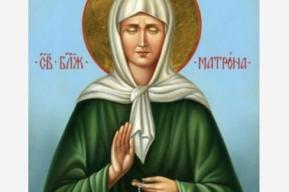 Св. Мощи Матроны Московской